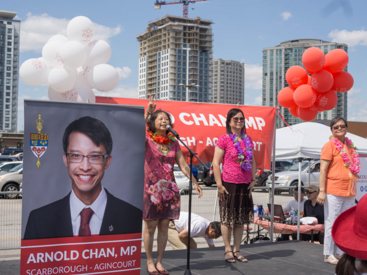 BBQ with Arnold Chan, MP