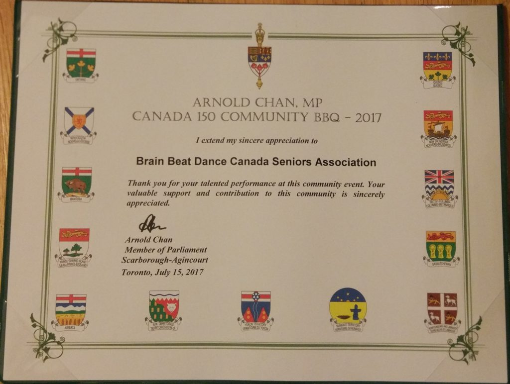 2017 Arnold Chan, MP, Community BBQ