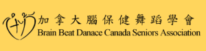 Brain Beat Dance Canada Seniors Association